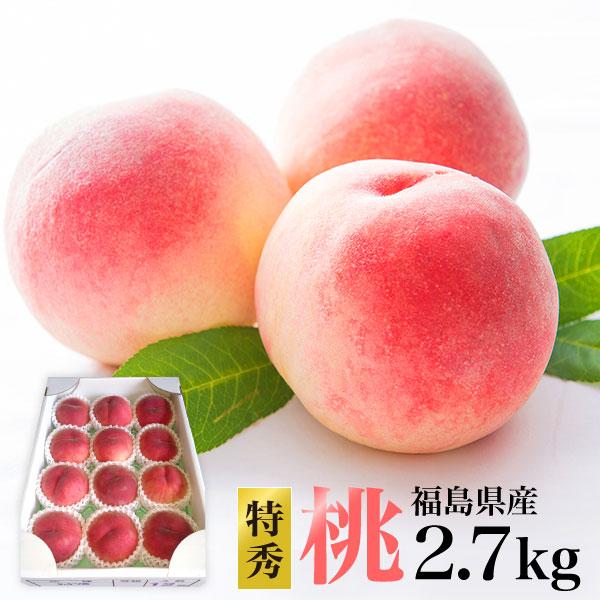 福島県産もも特秀2.7kg